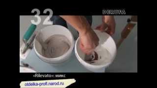 getlinkyoutube.com-44 секрета отделки стен декоративными штукатурками