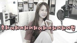 getlinkyoutube.com-김이브님♥남자와 여자의 이별 극복기간