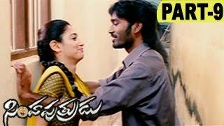 Simha Putrudu Movie Part 9 || Dhanush || Tamanna || Rajkiran || Prakash Raj