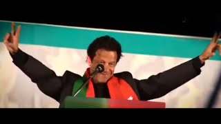 PTI NEW SONG RELEASE | PTI NEW SONG ON LAUNG LACHI LYRICS | Imran Khan |