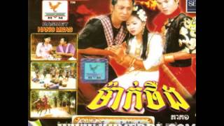 getlinkyoutube.com-ម៉ាក់ថឺង (Mak Thoeung) RHM CD VOL 91 & 92