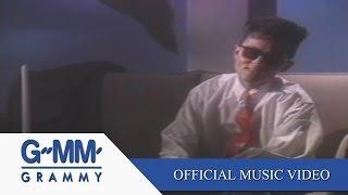 getlinkyoutube.com-เพียงชายคนนี้ (ไม่ใช่ผู้วิเศษ) - เพชร โอสถานุเคราะห์ 【OFFICIAL MV】