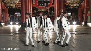 "getlinkyoutube.com-HD『""SMAP 25 YEARS"" 全曲メドレー』ALBUM"