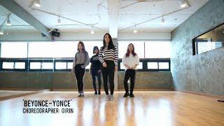 GIRIN Choreography | CUPCAKES | Beyonce 'Yonce'