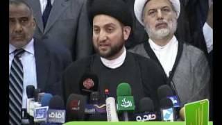 تنصيب السيد عمار الحكيم برئاسة المجلس الاعلى 2