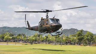 UH-1 Huey Start up & Take off