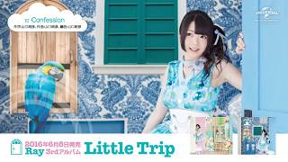 getlinkyoutube.com-Ray 3rdアルバム「Little Trip」全曲試聴動画