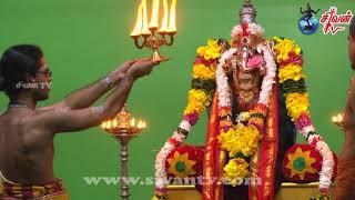 மானிப்பாய் மருதடி பிள்ளையார் கோவில் கஐமுகசங்காரம் 23.12.2017