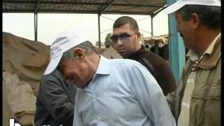 getlinkyoutube.com-زيارة ميدانية للسوق الأسبوعي بمدينة أولاد تايمة