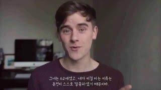 getlinkyoutube.com-[코너 프란타 자막] 호모포비아 택시 기사를 만나다 (My Homophobic Uber Driver | Story Time) | ConnorFranta