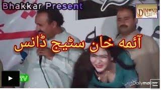 Very Hot Sexy Dance By Aima Khan In A Mehfil At Bhakkar On Shafaullah Rokhri Son width=