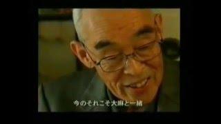 getlinkyoutube.com-東条英機と関東軍と満州統治とアヘン売買の密接な関係