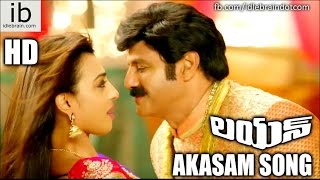 Balakrishna Lion Movie Akasam Telugu Audio Song Video