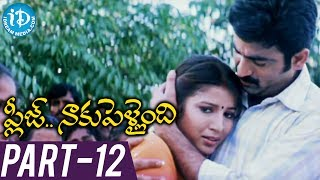 getlinkyoutube.com-Please Naaku Pellaindi Full Movie Part 12 || Raghu, Rajiv Kanakala, Sruthi Malhotra