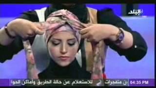 getlinkyoutube.com-فقرة الفاشون مع مصممة الطرح هبة الششتاوي