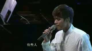 getlinkyoutube.com-後來 - 張敬軒
