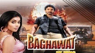 Baghawat Ek Jung - Full Length Action Hindi Movie