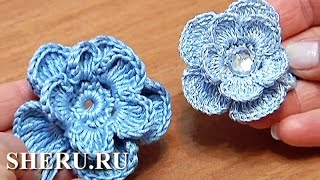 How to Crochet Layered Flower Урок 6 Вязать крючком Цветок украшенный камнем в серединке