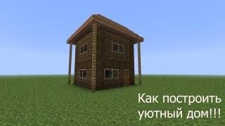 getlinkyoutube.com-Как построить уютный дом в minecraft 6x6 всего за 5 минут!!!