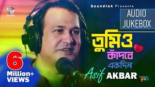 getlinkyoutube.com-Asif Akbar - Tumio Kadbe Ekdin