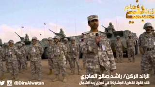 أداء بندر بن عوير كلمات حمد بن محمد ال شرعان الخيارين