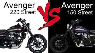 getlinkyoutube.com-Bajaj Avenger 220 Street Vs Bajaj Avenger 150 Street | Comparison Review (EXTENDED)