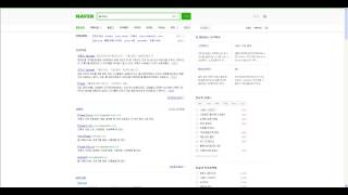 getlinkyoutube.com-vpn & proxy 설정방법, 우회방법