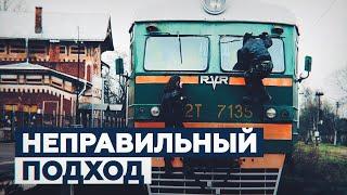 getlinkyoutube.com-Верхом на поезде: «зацепинг» набирает популярность в России