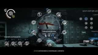 getlinkyoutube.com-The Evil Within   All Weapons Unlocked