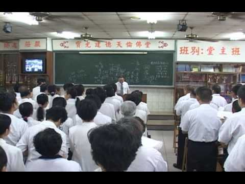 I-kuan-Tao明明白白一條路 鄭武俊校長12-12