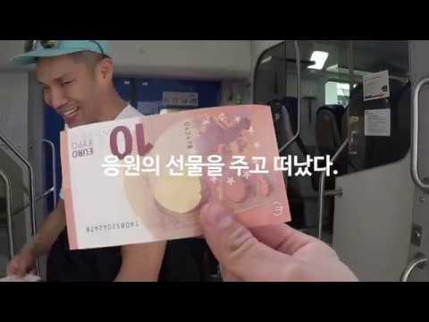 제8회 공모전 영상부문 우수상 수상작4
