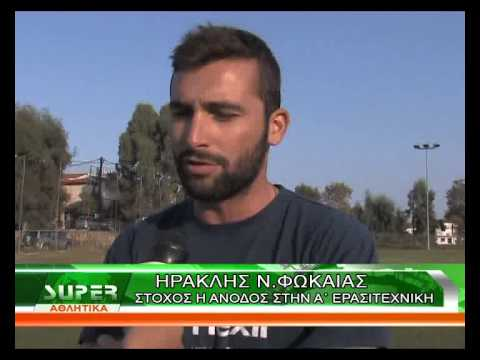 HRAKLHS N FWKAIAS SUPER TV HALKIDIKI