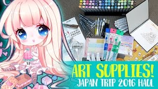 getlinkyoutube.com-Japan Haul 2016 - Art Supplies