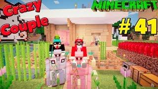 getlinkyoutube.com-Minecraft มายคราฟ [Crazy Couple] #41 สร้างที่ขี่มากมายสุดเท่