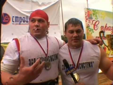 Самый сильный человек города Омска 2009 СИЛОВОЙ ЭКСТРИМ