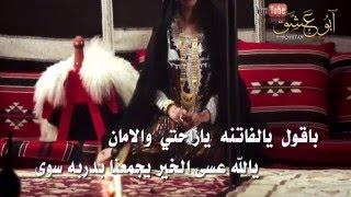 شيلة فاطمة ـ كلمات عبدالعزيز الشهراني ـ أداء يحيى الشهراني وعبدالعزيز الشهراني ـ جديد وحصري HD