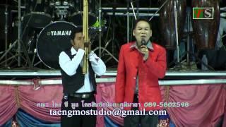 getlinkyoutube.com-สินชัยน้อย ภูมิมาลา