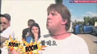 길태미 입덕 계기 영상