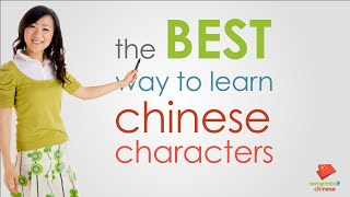 getlinkyoutube.com-How to Learn Chinese Characters
