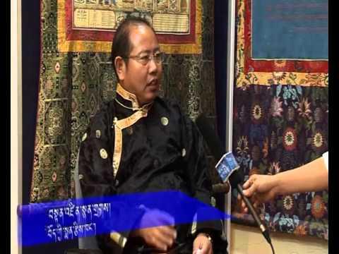 Meaning of Tibetan Astrological Terms by Tenzin  Nyendak