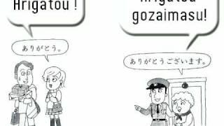 Japanese language lesson (Greetings 1)