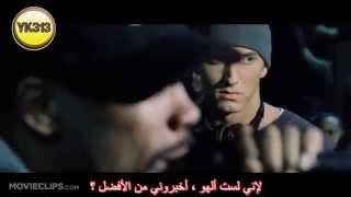 getlinkyoutube.com-Eminem vs lil tic ايمنم ضد ليل تك ترجمة احترافية