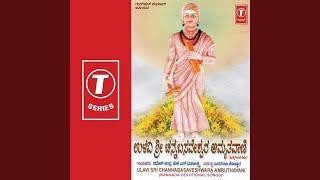 getlinkyoutube.com-Ulaviya Basavara Katheyanu Keli