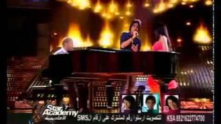 getlinkyoutube.com-الغرقان - رحمة رياض وسلطان - ستار اكاديمي7