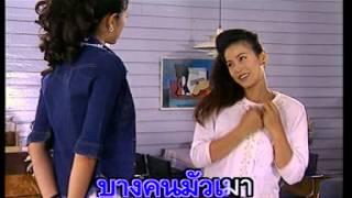 getlinkyoutube.com-แม่นํ้าโขง นิ้ง พีค