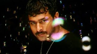 getlinkyoutube.com-Chakram songs - Sony Cellphone - Prabhas Asin Charmi