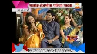 getlinkyoutube.com-ZEE24TAAS : Channel Katta- Home Minister With Shasank And Tejashree