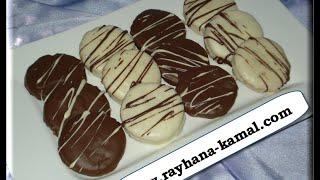 getlinkyoutube.com-شهيوات ريحانة كمال حلوى بالكاوكاو و الشوكولا هشة ولذيذة