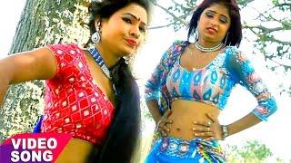 ढई के पटकलस रहरी में - Garda Udawalu Jawani Me - Rajnish Saroj - Bhojpuri Hit Songs 2017 new