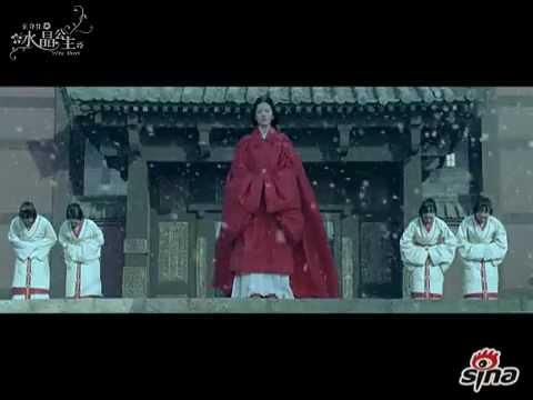 MV - เติ่งเสว่ไหล 《等雪来》 The Assassins OST ซับไทย